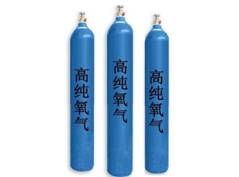 蓬莱高纯氧气