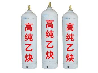 蓬莱高纯乙炔
